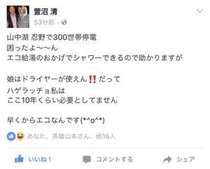 20160723-084017.jpg