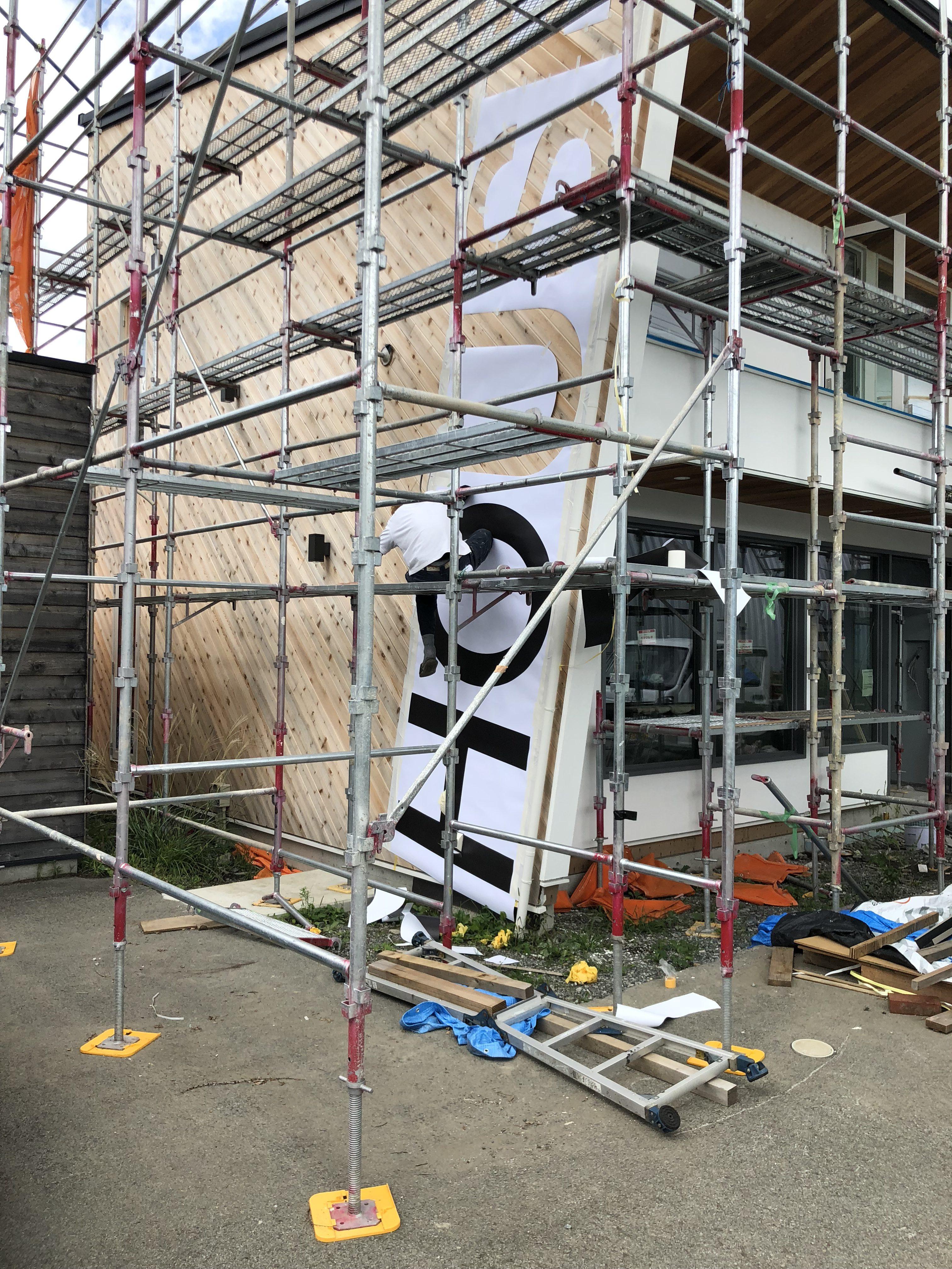 山梨県の注文住宅、未来建築工房の新社屋。外壁にHOUSEの文字を書きました。