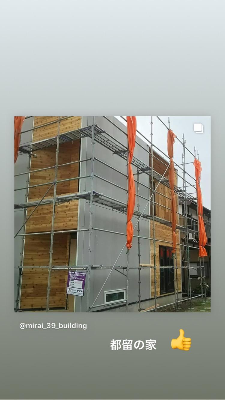 山梨県の工務店、未来建築工房とつくる注文住宅。都留の家のおしゃれな外観