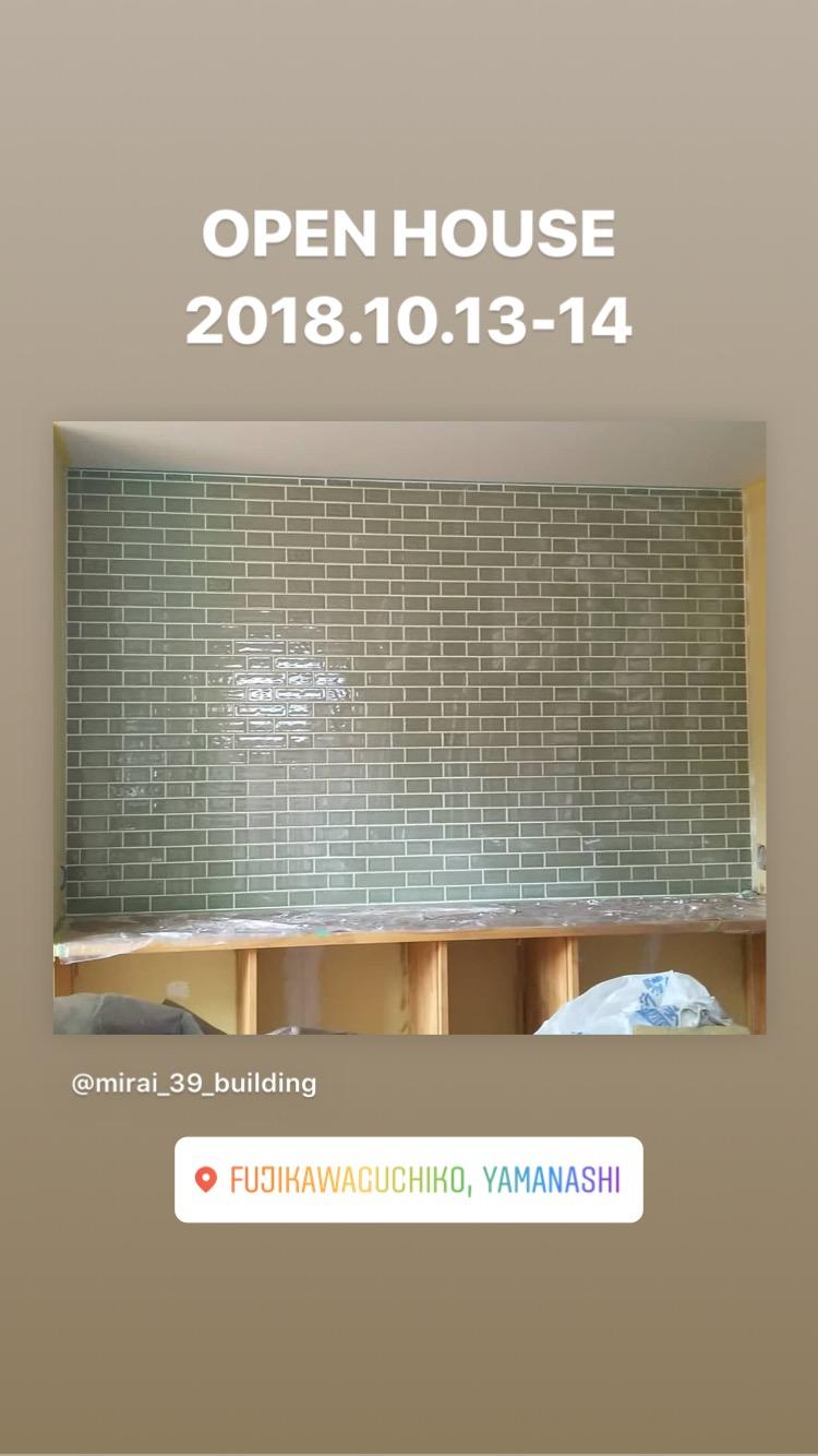 山梨の工務店、未来建築工房の注文住宅。富士河口湖町の家、キッチンのタイルが施行されました。