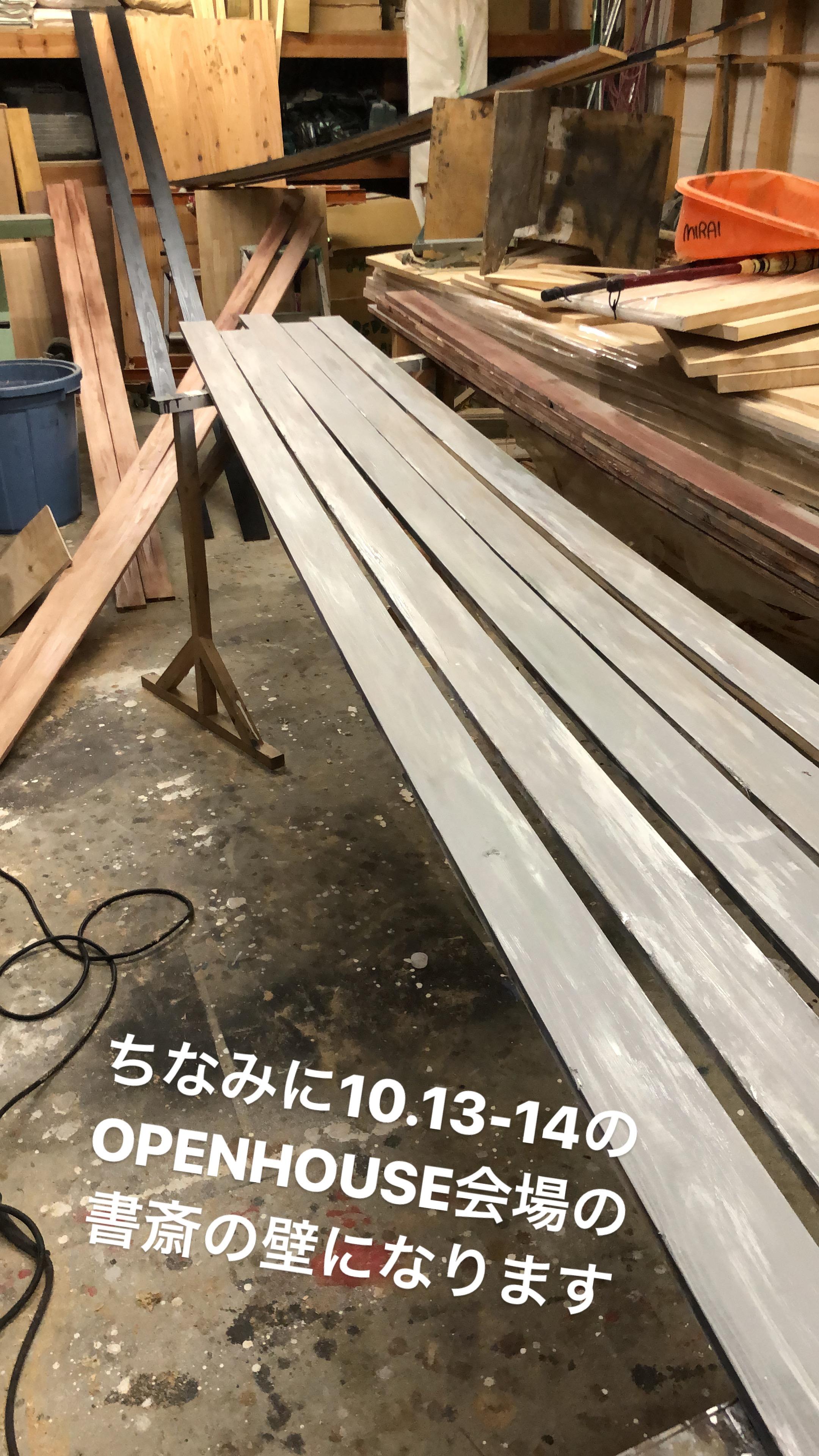 富士河口湖町の家の内壁材を加工。オリジナリティー溢れる壁に仕上がります。