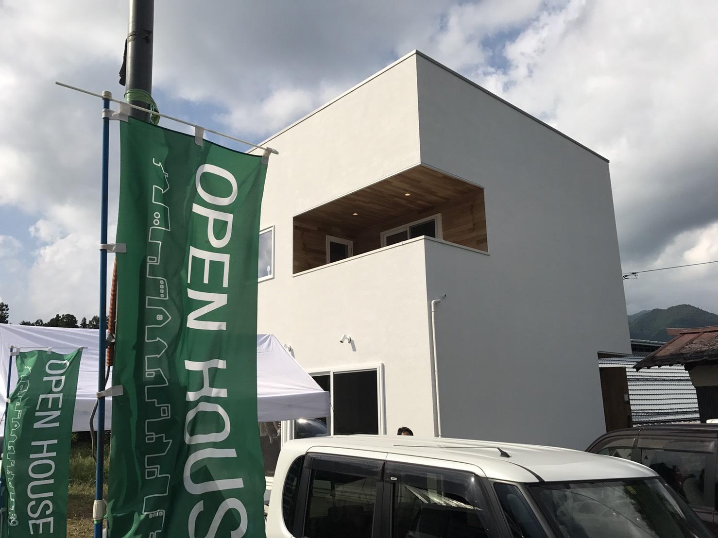 未来建築工房の家を知るには、「未来建築工房が実際に建てたオーナー様の家」を見学するのが一番!定期的に開催される「OPEN HOUSE」に参加してみましょう。