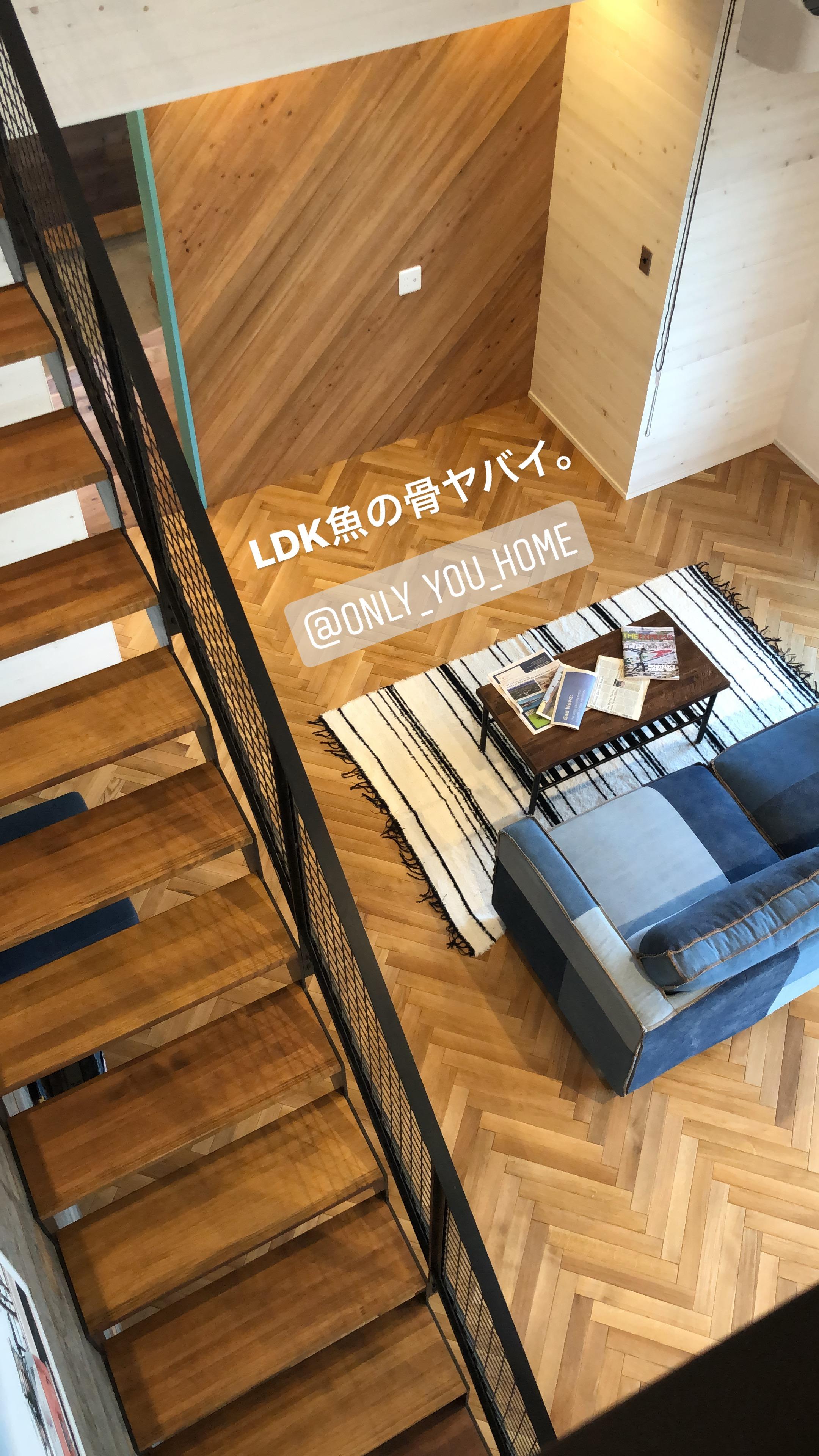 山梨県の工務店、未来建築工房とつくる注文住宅。|千葉県のオンリーユーホームへ行って来ました。