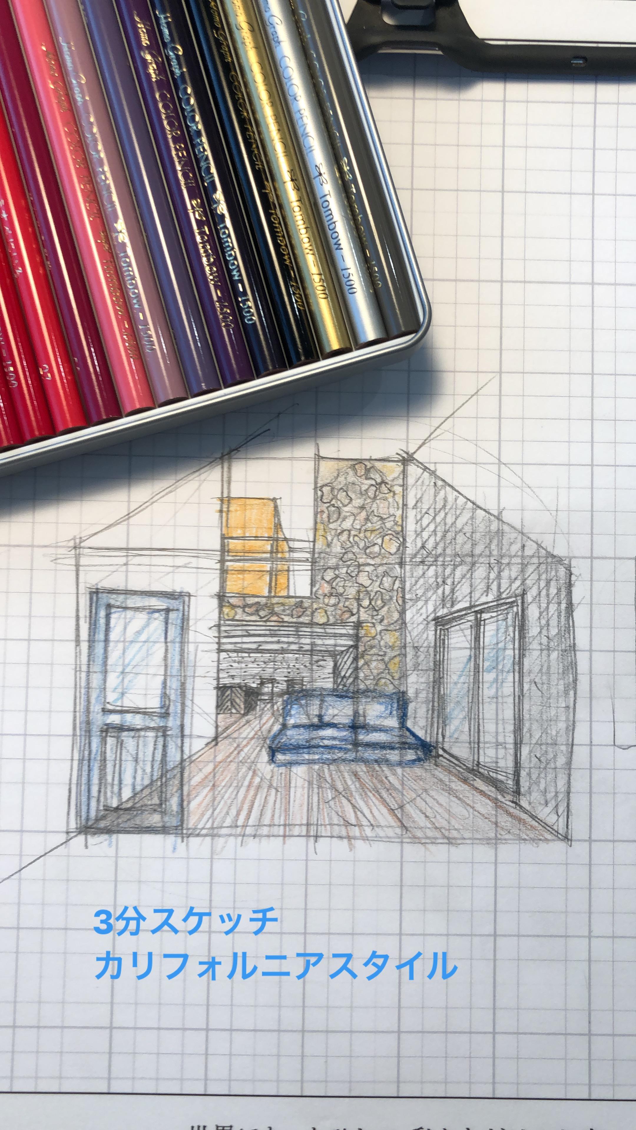 山梨県の工務店、未来建築工房とつくる注文住宅。|カリフォルニアスタイル