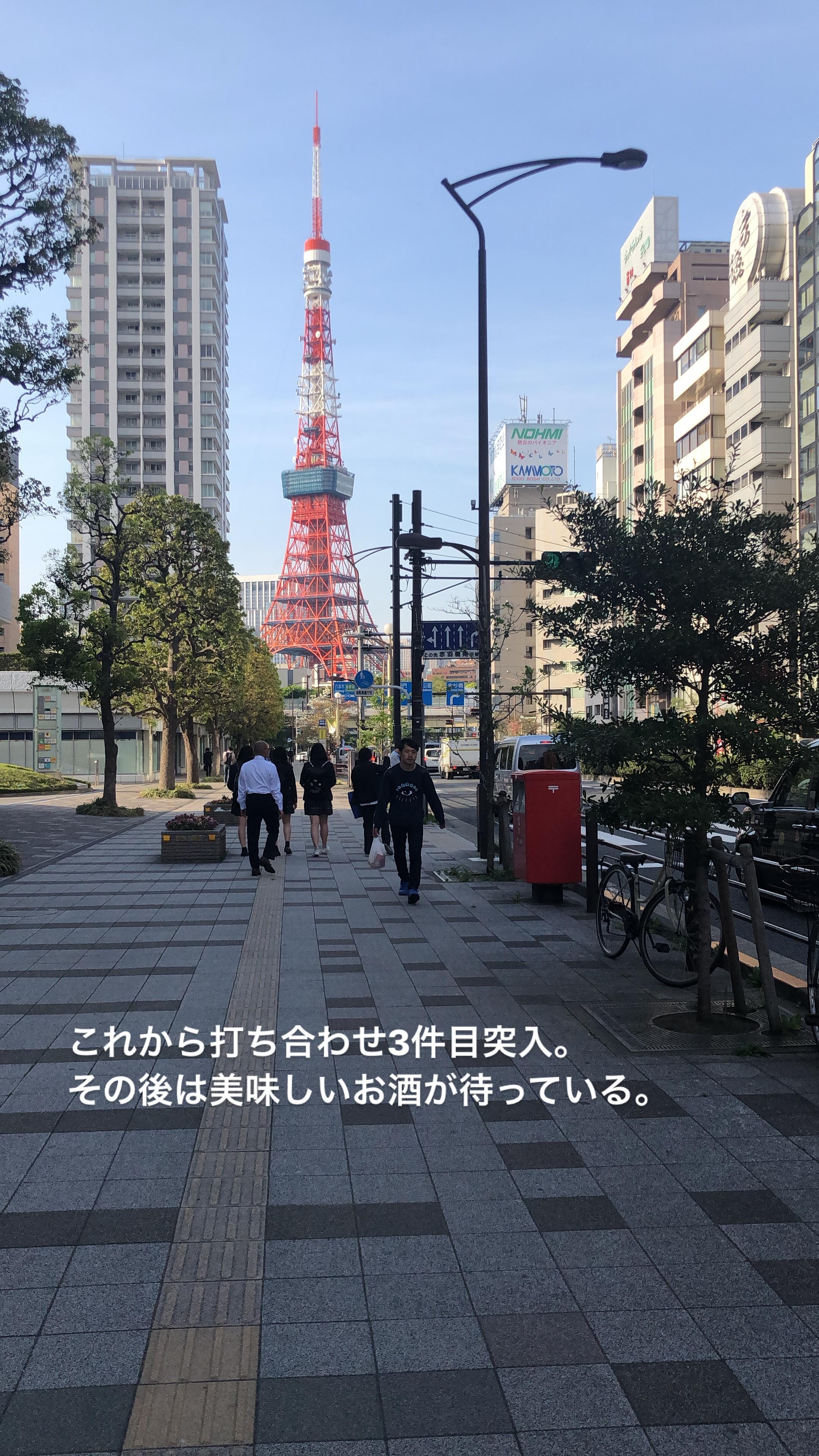山梨県の工務店、未来建築工房とつくる注文住宅。|東京でミーティング