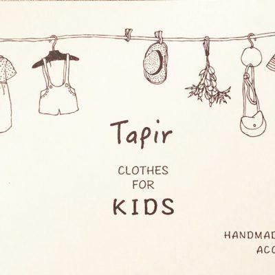 39MARCHE(マルシェ)出店者|tapir/ティーパー(革小物/子供服)