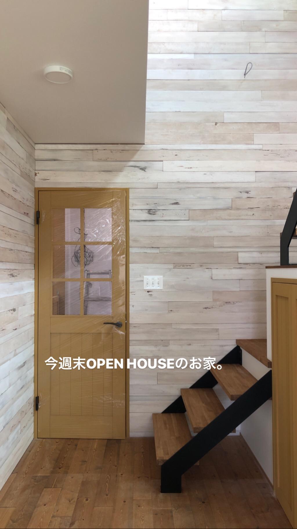山梨県の工務店、未来建築工房とつくる注文住宅。|カフェスタイルハウス