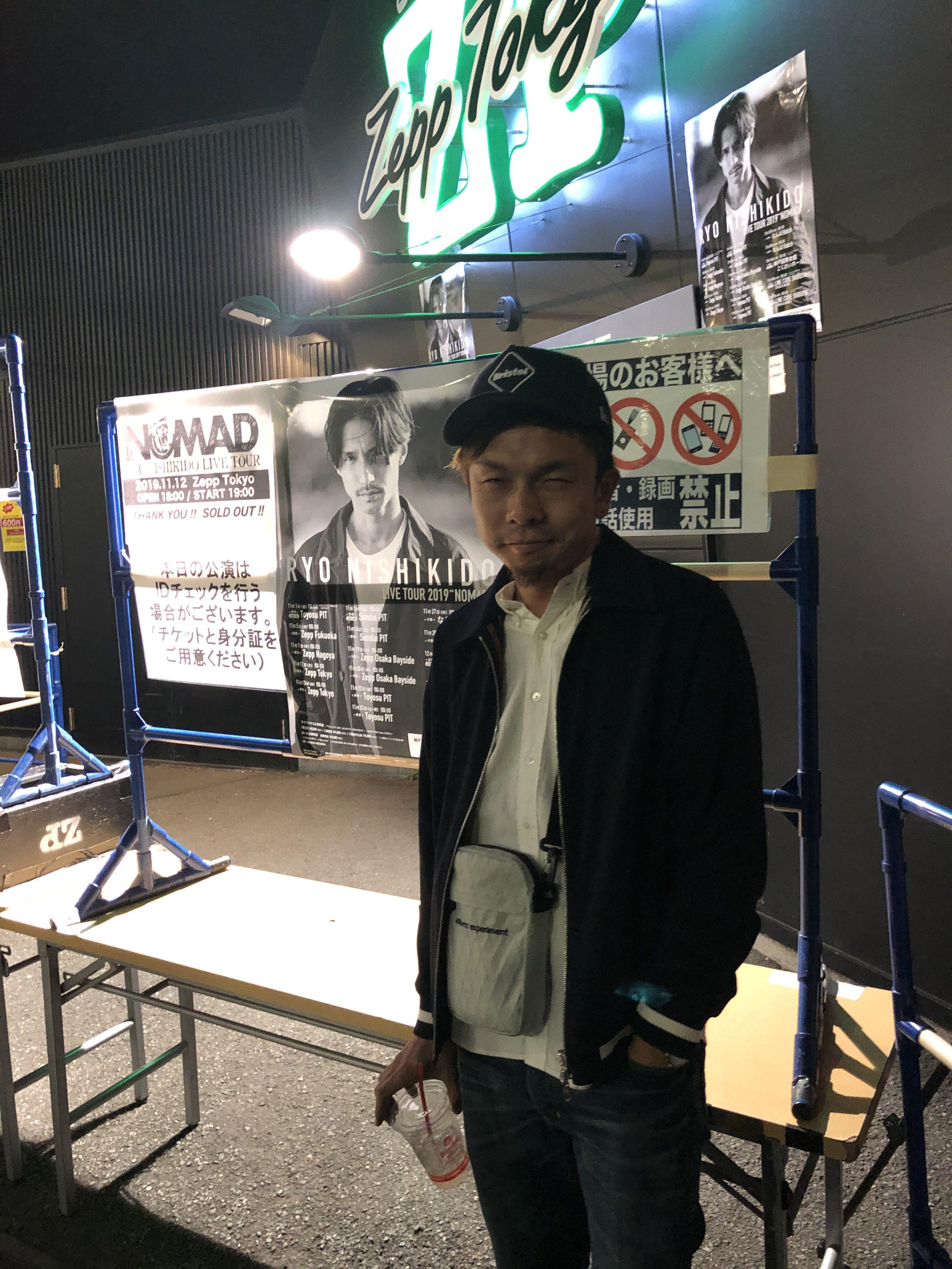 山梨県の工務店、未来建築工房とつくる注文住宅。|錦戸亮のライブツアーに行ってきたよね。
