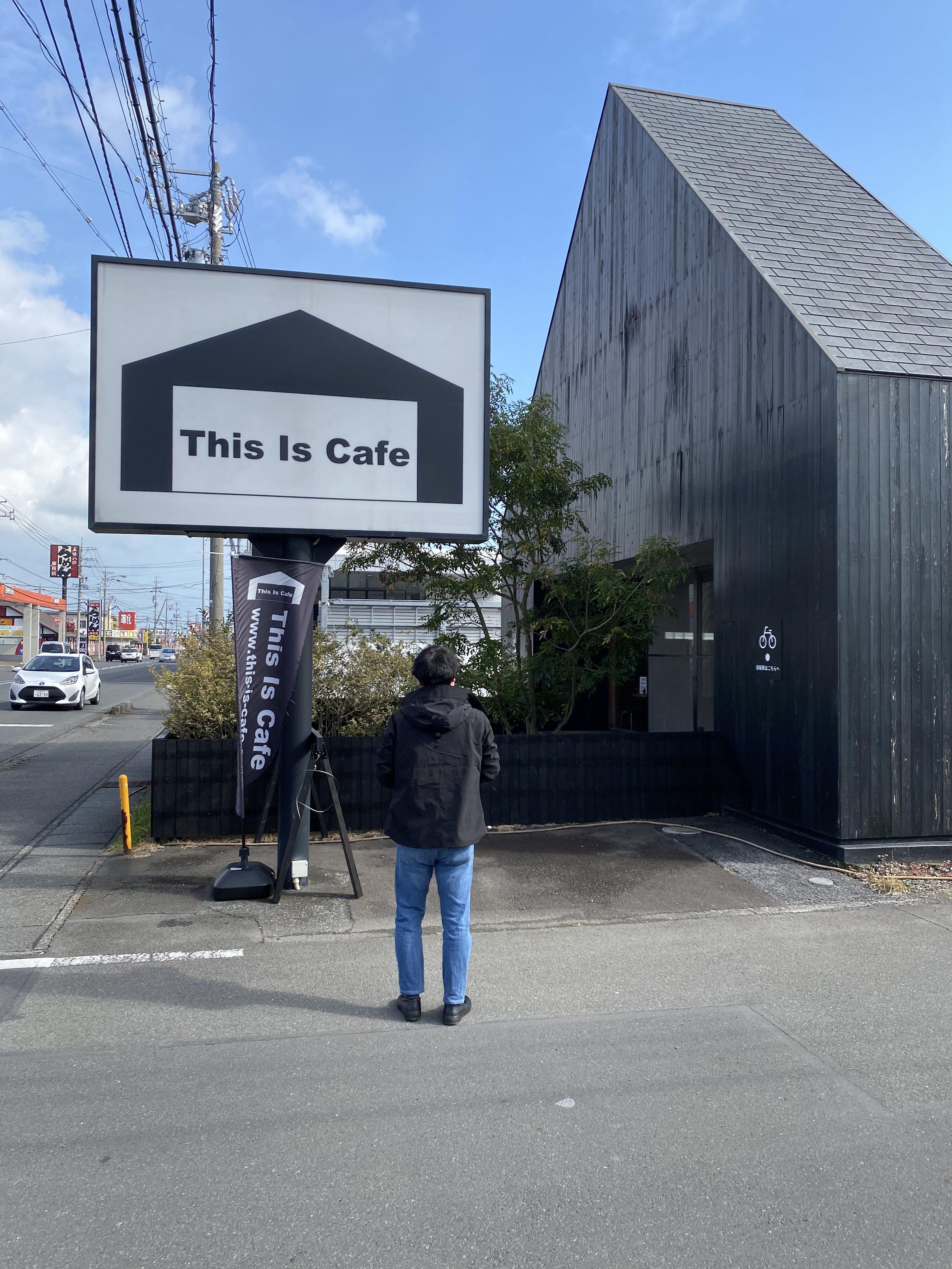 山梨県の工務店、未来建築工房とつくる注文住宅。|静岡のクローバーハウスさんで勉強会