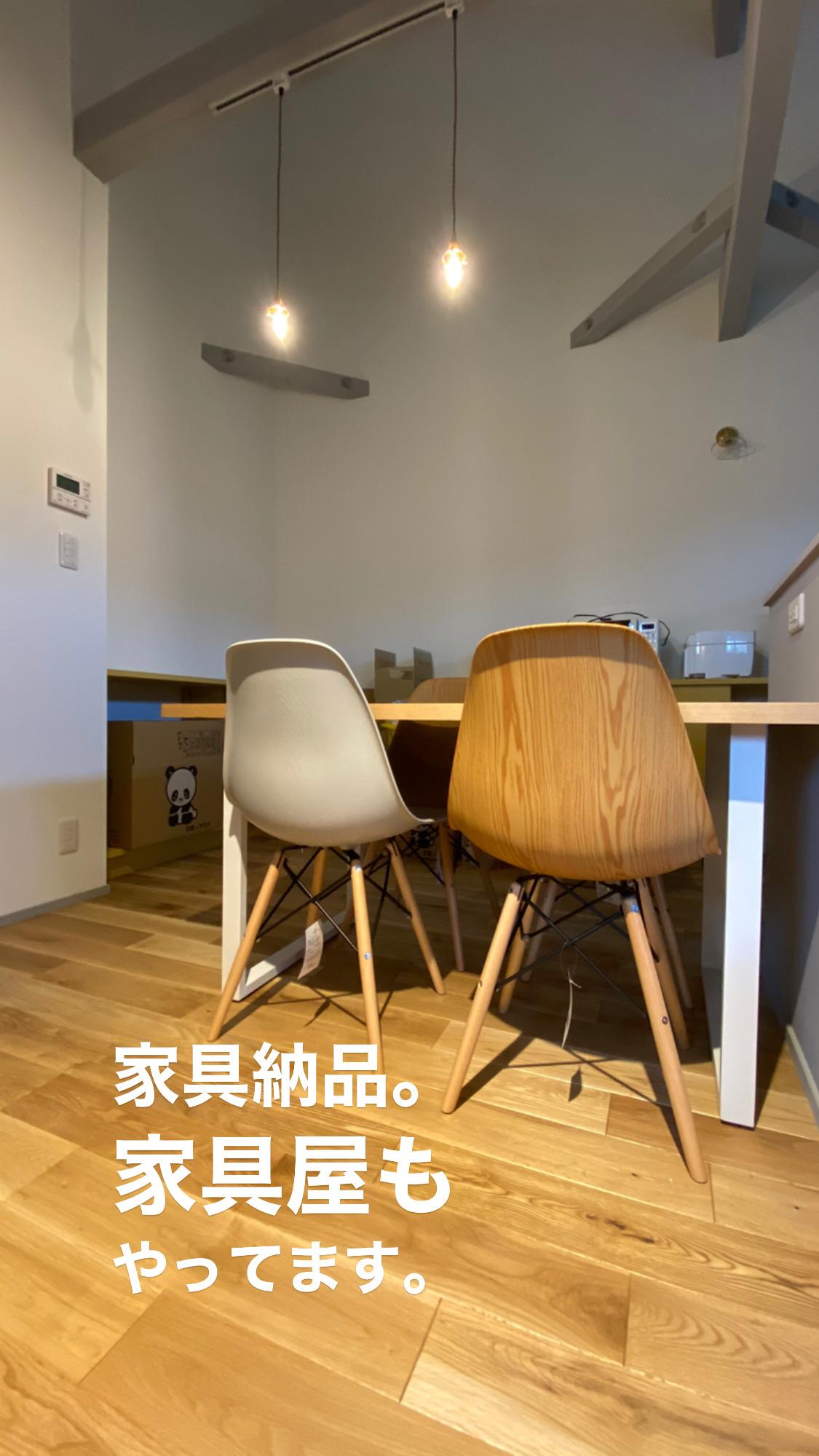 山梨県の工務店、未来建築工房とつくる注文住宅。|家具搬入
