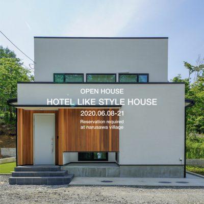 山梨県の工務店、未来建築工房とつくる注文住宅。|鳴沢村のホテルライクスタイルの家