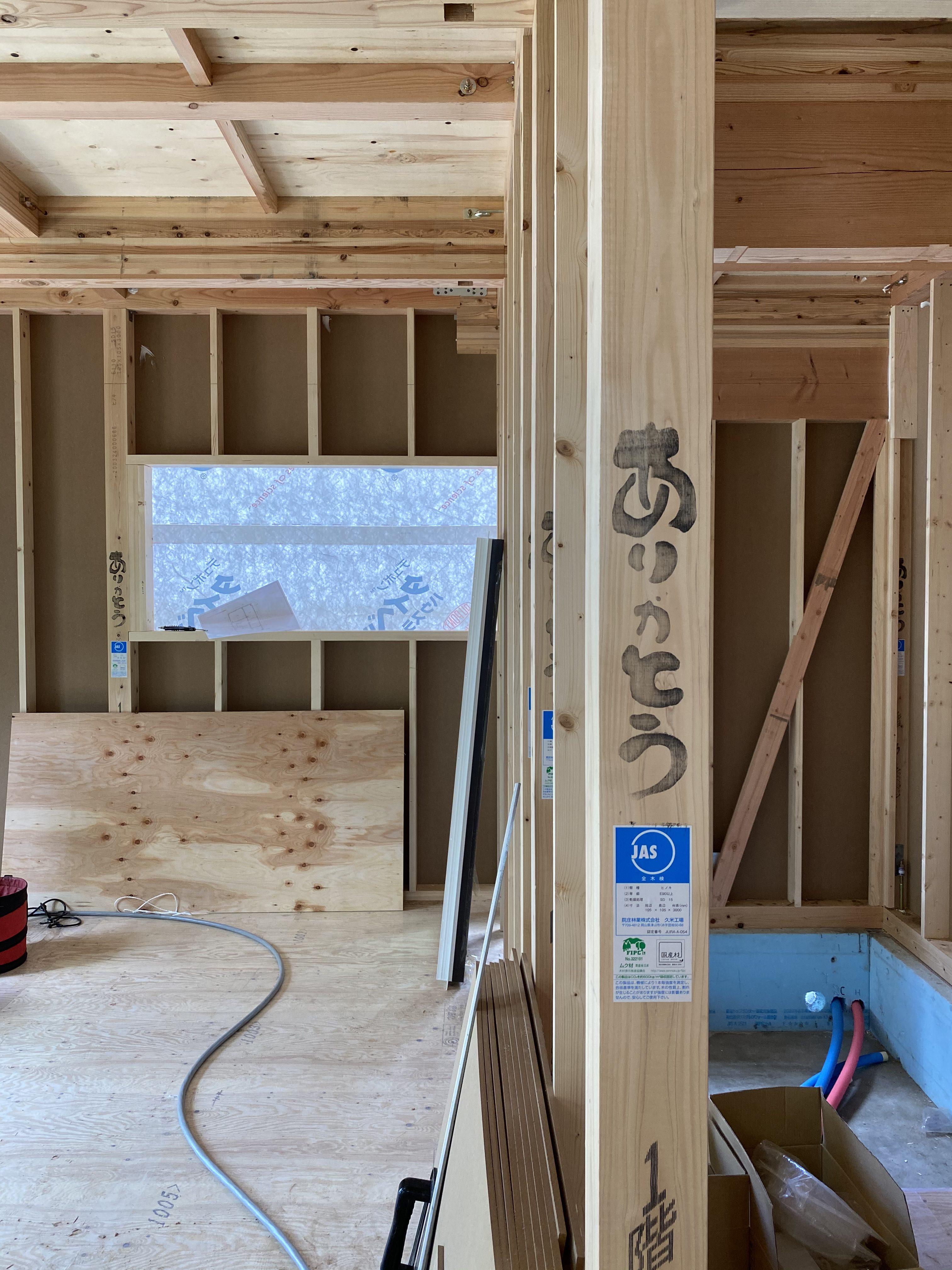 山梨県の工務店、未来建築工房とつくる注文住宅。 富士吉田市 男前なホテルライクスタイルの家、上棟後。