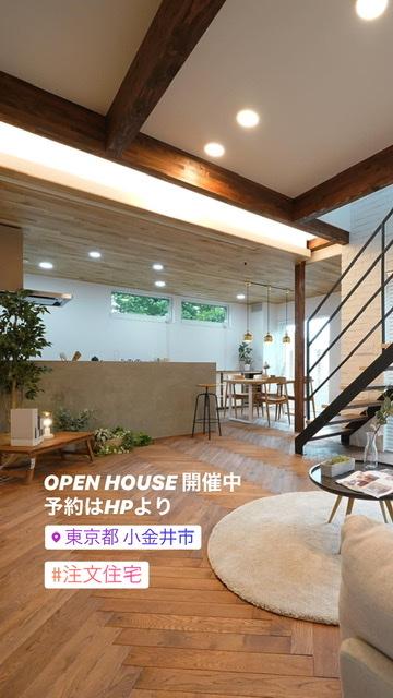 山梨県の工務店、未来建築工房とつくる注文住宅。|東京都小金井市のホテルライクスタイルの家
