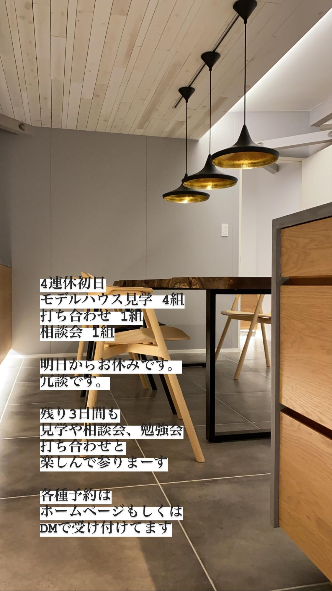 山梨県の工務店、未来建築工房とつくる注文住宅。|4連休凄かった!