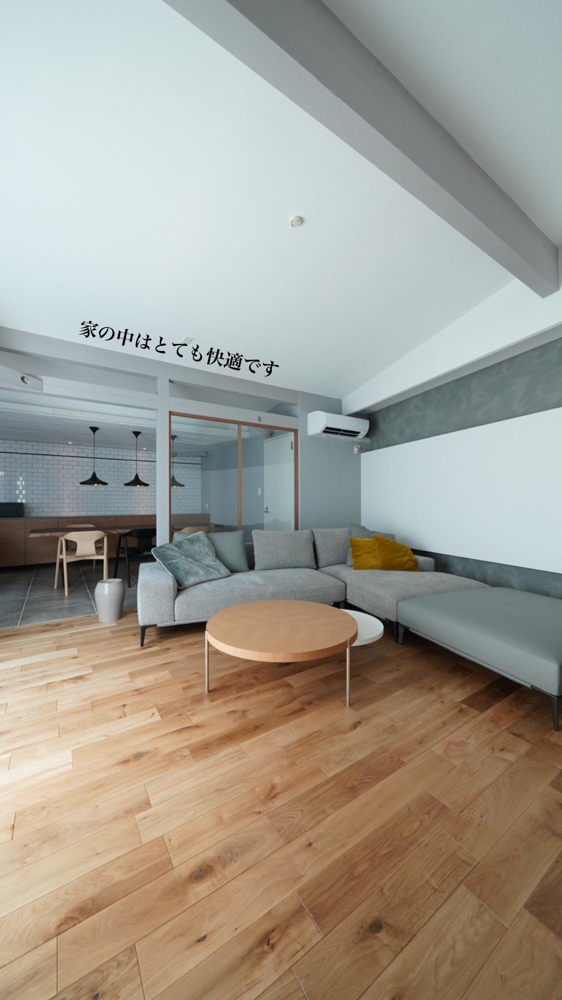山梨県の工務店、未来建築工房とつくる注文住宅。|デザインだけじゃない