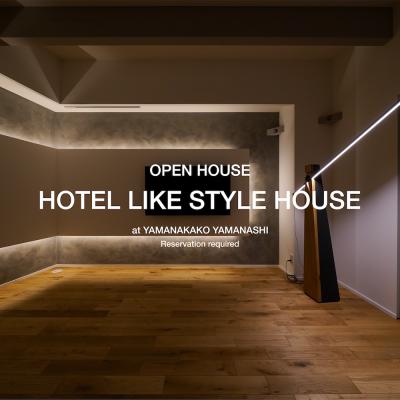 山梨県の工務店、未来建築工房とつくるデザイン注文住宅。 モデルハウス公開中
