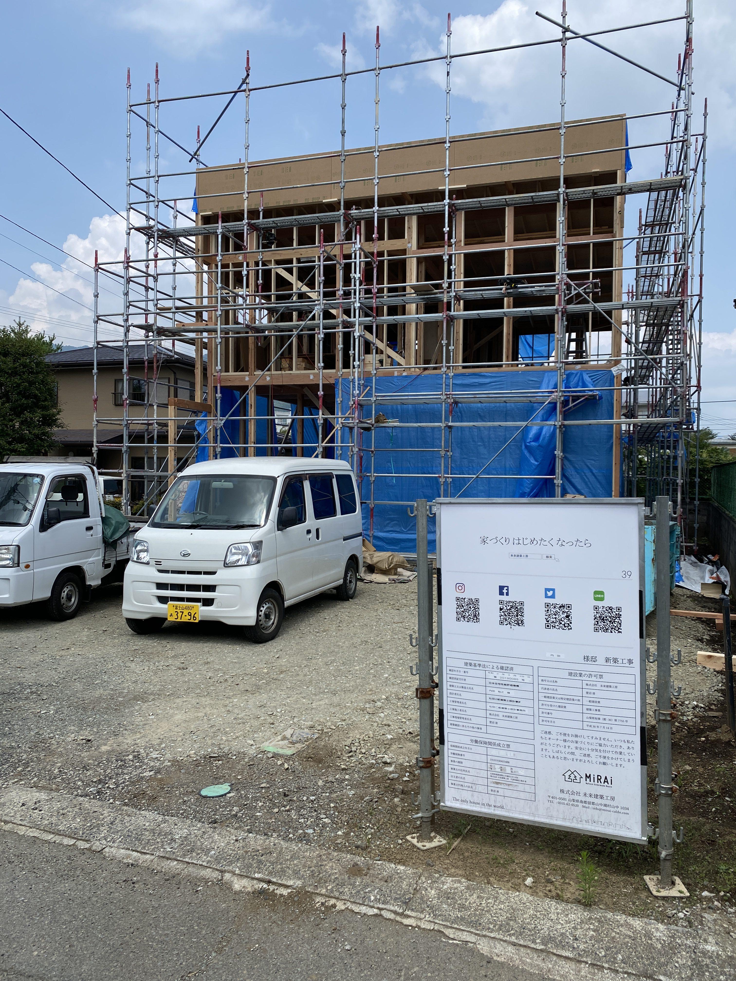 富士吉田市のブルックリンスタイルの家、建て方