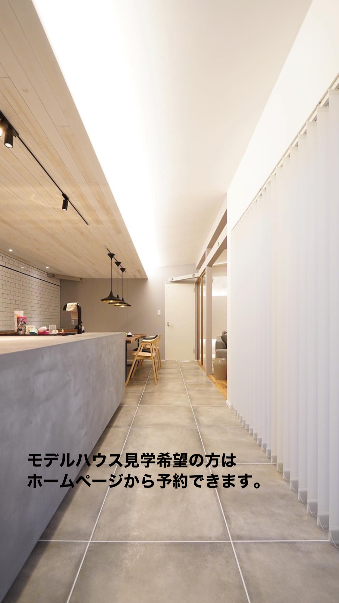 レンジフードがない家|山梨県の工務店、未来建築工房とつくる注文住宅。