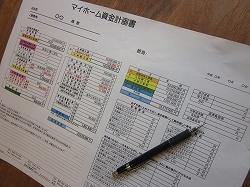 shikin02
