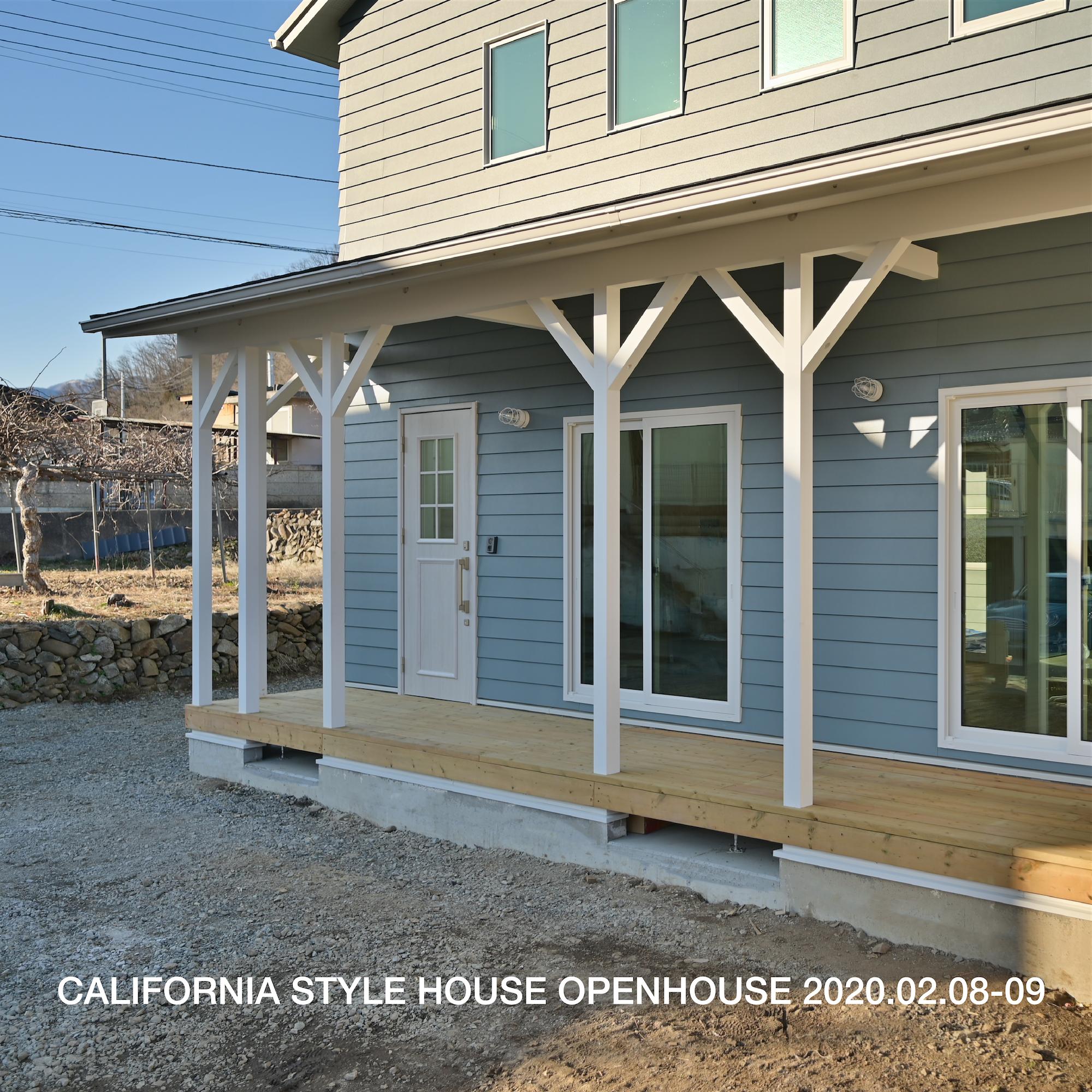 海をイメージさせてくれるおしゃれな家 カリフォルニアスタイルハウス