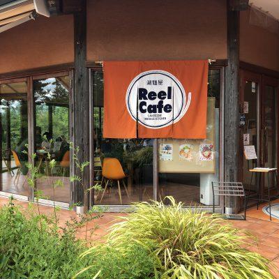 山梨の有名ラーメン店!湖麺屋 Reel Cafe/リールカフェ @FUJIHOKUROKU