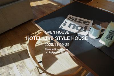 2020年11月9日〜11月29日|富士吉田市のホテルライクスタイル完成見学会開催のお知らせ|山梨県のデザイン注文住宅専門店 HOUSEⅢⅨ