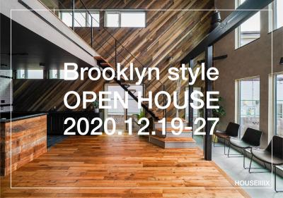 2020年12月19日〜27日ブルックリンスタイル見学会開催|山梨県富士吉田市|デザイン注文住宅