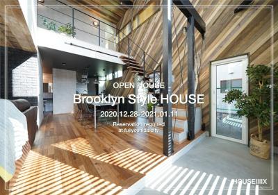 2020年12月28日〜2021年1月11日ブルックリンスタイル見学会延長開催|山梨県富士吉田市|デザイン注文住宅