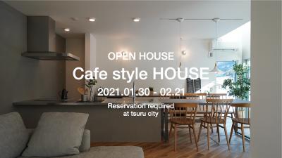山梨県都留市の注文住宅|カフェスタイルの家、見学会開催|2021年01月30日−2月21日