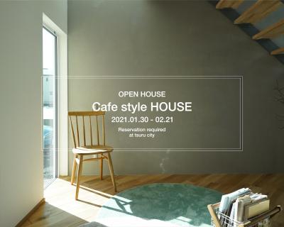 山梨県都留市のカフェスタイルの家、公開中。