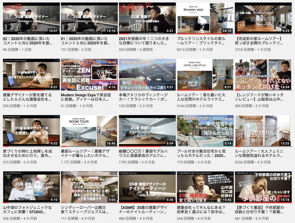 ややイケメン YouTube channel